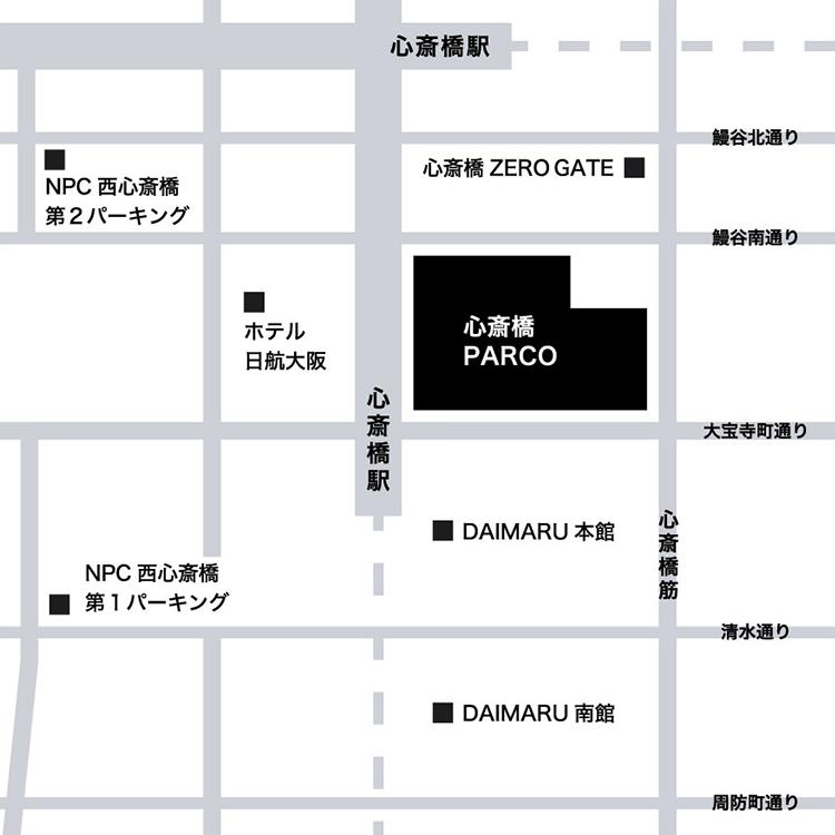 心斎橋PARCO地図